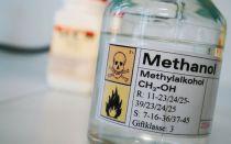 Что необходимо сделать при отравлении метанолом?