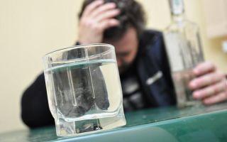 Какие таблетки используются от отравления алкоголем?