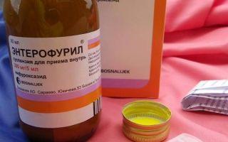 Энтерофурил при пищевом и алогольном отравлении