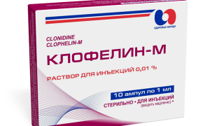 Отравление клофелином: симптомы, лечение и последствия