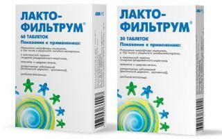 Лактофильтрум при отравлении у взрослых и детей