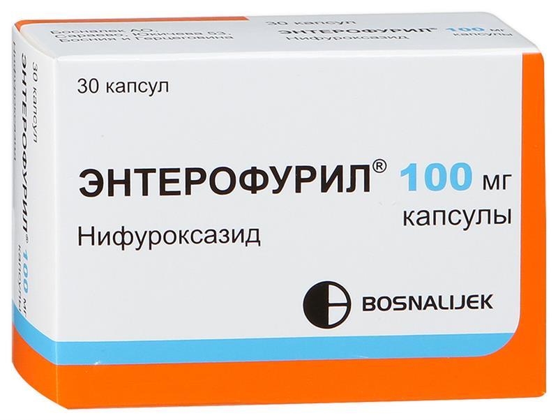 Энтерофурил - фото упаковки крупным планом