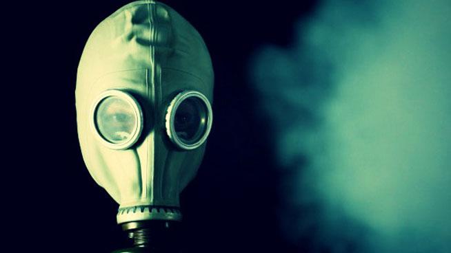 Запах сероводорода