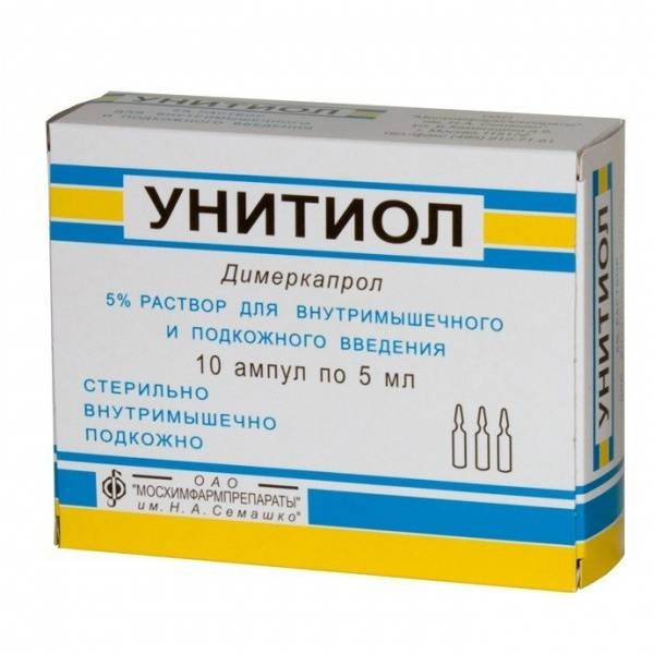 Унитол - фото упаковки