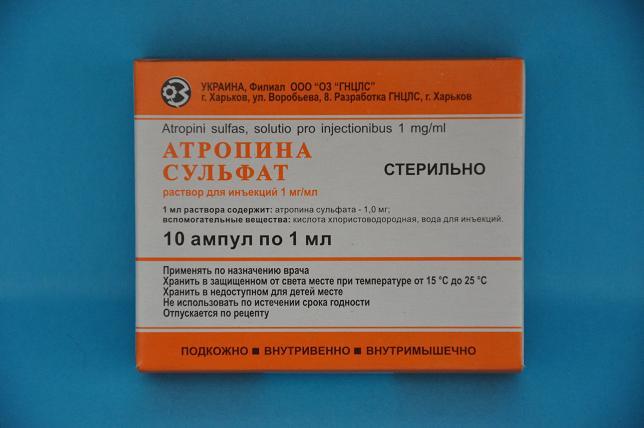 Codeine sulfate 30 mg liquid