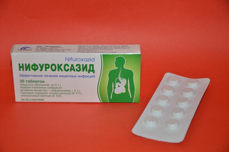 Нифуроксазид - фото упаковки