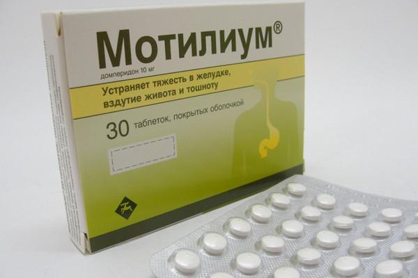Мотилиум - фото упаковки