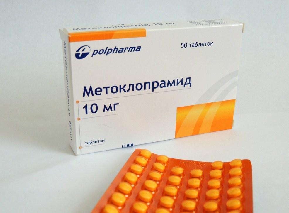Метоклопрамид - фото упаковки